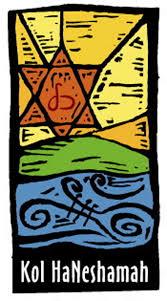 Kol Haneshema Logo